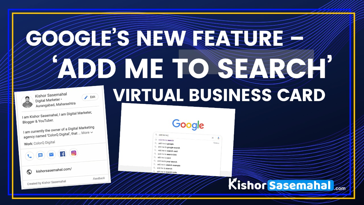 Google's New feature – 'Add me to search' - Virtual Business Card